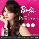 あす楽☆送料無料☆☆バービーバイピエナージュ 2ウィーク カラコン Barbie by PienAge 2week 度あり (6枚入) 14.2mm