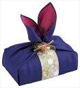 うふふ 花かざりA−3NA(藍色)(8506) 4904635085066 内祝い 出産祝い 出産内祝い 結婚内祝い 結婚祝い 記念品 ギフト 景品 プレゼント