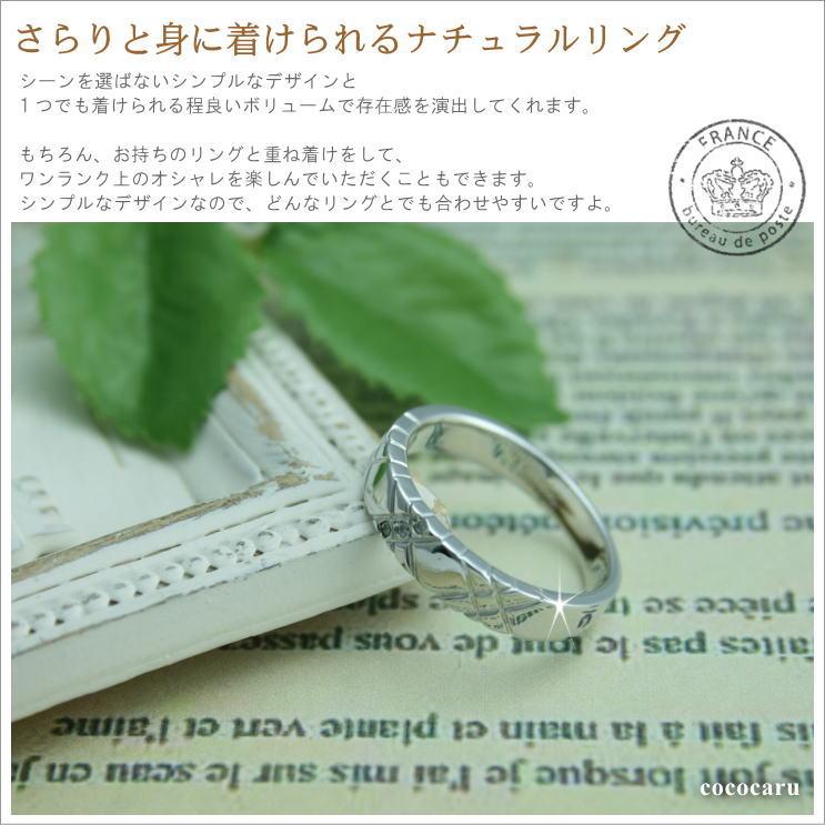 ペアリング 指輪 プラチナ リング ダイヤリン...の紹介画像2