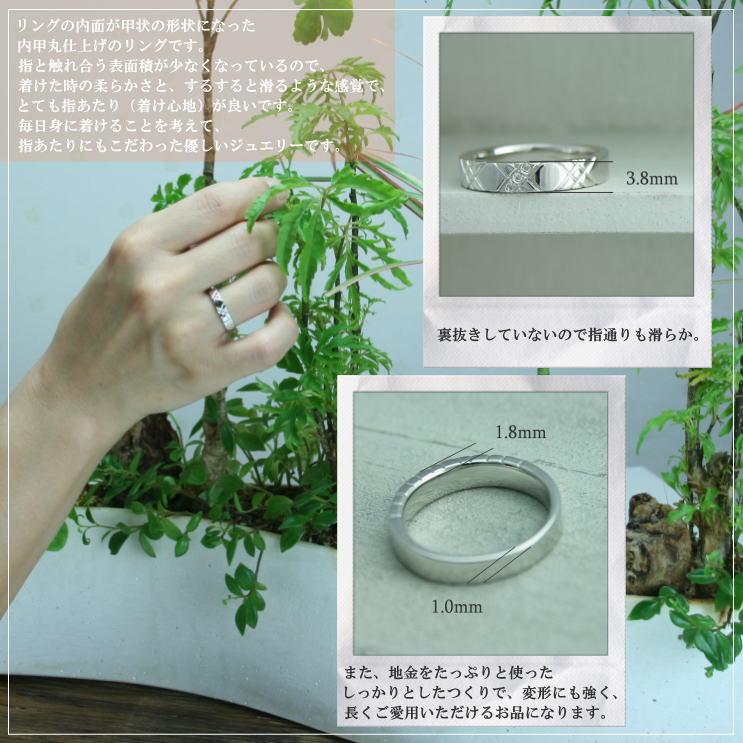 ペアリング 指輪 プラチナ リング ダイヤリン...の紹介画像3