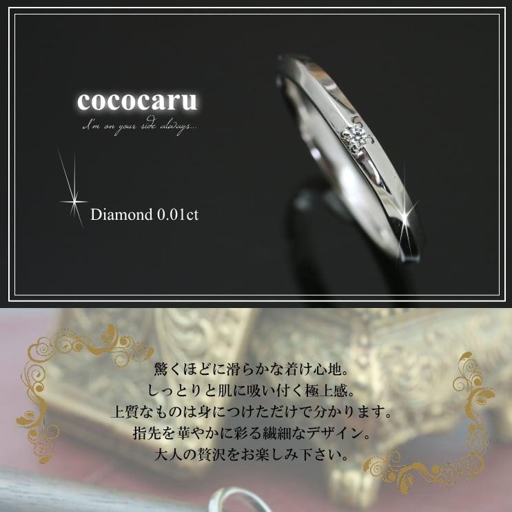 指輪 K10ホワイトゴールド リング 天然ダイ...の紹介画像2