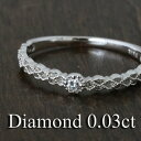 ショッピングダイヤ ダイヤモンド リング シルバー925 シルバーリング 一粒 ファッションリング 品質保証書 金属アレルギー 日本製 ハロウィン ギフト プレゼント
