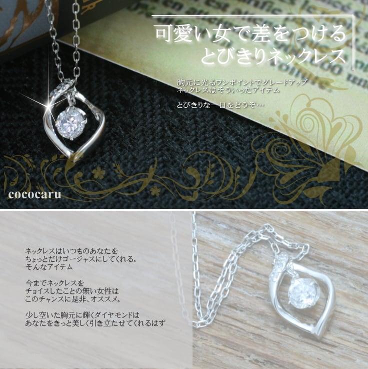 ネックレス プラチナ ダイヤモンド【送料無料】...の紹介画像2
