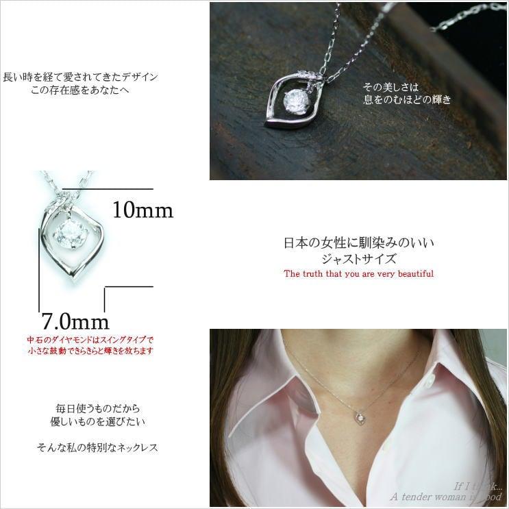ネックレス プラチナ ダイヤモンド【送料無料】...の紹介画像3