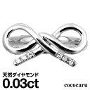ダイヤモンド リング プラチナ900 ファッションリング 品質保証書 金属アレルギー 日本製 ハロウィン ギフト プレゼント