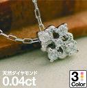 ショッピングピンクゴールド ダイヤモンド ネックレス k10 イエローゴールド/ホワイトゴールド/ピンクゴールド 品質保証書 金属アレルギー 日本製 敬老の日 ギフト プレゼント