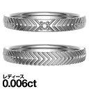 【送料無料】ペアリング 結婚指輪 K10ゴールド 2本セット マリッジリング 日本製 【ゴールド】【結婚指輪】【ペアリング】【マリッジリング】【ダイヤモンド】