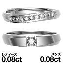 結婚指輪 マリッジリング k18 イエローゴールド/ホワイトゴールド/ピンクゴールド ダイヤモンド 2本セット 品質保証書 金属アレルギー 日本製 誕生日 ギフト