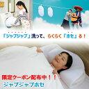 【クーポン配布中!】 2時間で乾く快眠枕...
