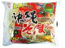 本場 沖縄そば 2人前 (三枚肉・そばだし付き) |サン食品 L麺 2食袋 ゆで麺