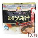 オキハム 軟骨ソーキ汁 230g 1人前 (うちなぁレンジ)