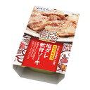ショッピング宝島 島つまみ 塩ダレ軟骨ソーキ 120g (沖縄宝島)
