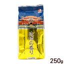 ショッピング琉球 健康野草茶 琉球の香り 250g(小) /22種類ブレンド茶 茶葉