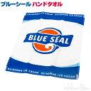 ブルーシール ハンドタオル 1枚 /沖縄お土産 雑貨 ブルーシールアイスクリーム グッズ