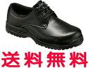 【送料無料】【ウィンジョブ®119S】 アシックス[ASICS] 救急・消防隊員用靴 Sh ワーキング【FOA551】【アシックス・救急隊員・消防隊員用靴】