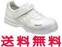 【送料無料】【ウィンジョブ®51S】 アシックス[ASICS] 作業用靴 カラー:ホワイト×ホワイト 【FIS51S】 【アシックス 作業靴・安全靴・ワーキングシューズ】 【RCP】