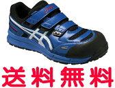 【送料無料】【ウィンジョブ®CP102】アシックス[ASICS] 作業用靴【FCP102】【アシックス 作業靴・安全靴・ワーキングシューズ、スニーカー風デザインでおしゃれ】【RCP】