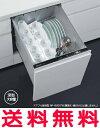 【送料無料】【延長保証5年間対象商品】パナソニック ビルトイン食器洗い乾燥機 【NP-45KD7W】 K7シリーズ 幅45cm ディープタイプ…