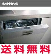 GAGGENAUdishwasher食器洗い機width60cm【DI260411】【DI260411】ガゲナウ[新品]【RCP】