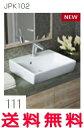 グローエ GROHE 洗面器 スクエア型ベッセル洗面器 JPK102タイプ 【JPK10200】【JPK10200】 [新品]【RCP】【NP後払い不可】