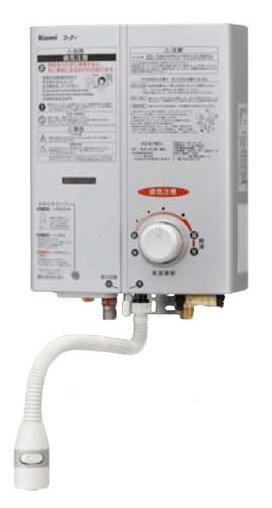 リンナイ RUS-V51YT(WH) 5号ガス瞬間湯沸かし器 都市ガスのみ 元止め式[RUS-V51WTの後継機種]台所用湯沸かし器 湯沸かし器 取替え 元止めタイプ