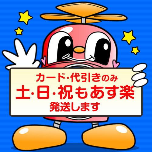 【あす楽B】TCA83-8 ウォシュレット脱臭カートリッジ TOTO 交換部品【沖縄・北海道・離島は送料別途】