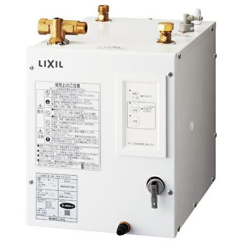 INAX・LIXIL 電気温水器【EHPN-CA8ECS1】 ゆプラス 適温出湯8L(洗面用) スーパー節電タイプ 100Vタイプ パブリック向け