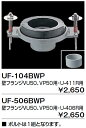 2011-uf-104-506-bwp