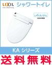 【CW-KA22】ウォシュレット 壁リモコンタイプ【送料無料】INAX・イナックス・LIXIL・リクシル シャワートイレ KAシリーズ 大型共用便座 KA22 フルオート/リモコン便器洗浄なし 温風乾