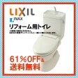 【便器は全品送料無料】一般洋風便器リトイレ(リフォーム用 便器)(手洗付・便座なしセット)床排水 INAX イナックス LIXIL・リクシル BC-250S+DT-3810HU+NB