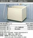 INAX 浴槽 バスタブ ポリ浴槽 【送料無料】【PB-802B(BF)L】【PB-802B(BF)R】バランス釜取付用 ポリエック お風呂 800サイズ 和風タイプ 2方全エプロン【代引き不可】【RCP】