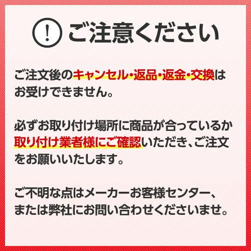 表示ラベル//シャワー 【682-041-6】...の紹介画像2