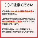【あす楽(BB7納期...