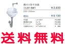 【ジャニスは全品送料無料】ジャニス Janis 手洗器 隅付小形手洗器 壁排水 セット【L91BW1-set】[新品]【RCP】