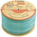 三栄水栓 PH64-86T 洗濯器用品 パン排水フレキ 洗濯機排水ホース SANEI
