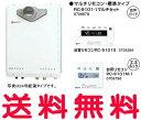 【GT-1650SAWX-T-2-BL】【RC-D101】 ノーリツ ガスふろ給湯器 マルチリモコンセット 16号 オート ユコアGT 設置フリー形 PS扉..
