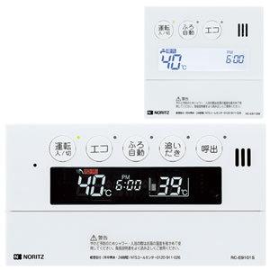 RC-E9161-1 ノーリツ マイクロバブル専用リモコン 標準タイプ オンライン 【台所用 浴室用リモコンのセット】【沖縄・北海道・離島は送料別途】:換気扇の激安ショップ プロペラ君