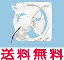 パナソニック 換気扇 有圧換気扇 有圧換気扇 低騒音形 排-給気兼用仕様 単相・100V【FY-50GSU3】【FY50GSU3】[新品]【RCP】