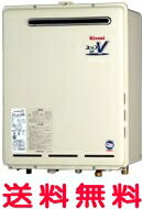 【RUF-A1610SAT(A)】リンナイ16号給湯器・PS扉内設置型/PS延長前排気型【沖縄・北海道・離島は送料別途 オンライン】:換気扇の激安ショップ プロペラ君 都市ガス(12A・13A)プロパンガス(LPG)選べます。