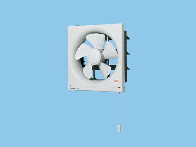 パナソニック 換気扇【FY-20PF5】 一般換気扇 スタンダード形 排気 強-弱 連動式シャッター(引き紐式スイッチ) 埋込寸法:25cm角[新品]【RCP】