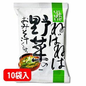コスモス食品 ねばねば野菜のおみそ汁 10袋セット