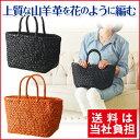 ショッピングかごバッグ 【山羊革手編みバッグ】【送料当社負担】かごバッグ 革 高級バッグ 着物 職人