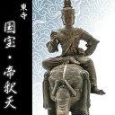 【MINIBUTSU】 【東寺帝釈天】仏像フィギュア 仏像 MINIBUTSU ミニチュア仏像 帝釈天