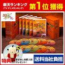 まんが日本昔ばなし DVD-BOX 全1...