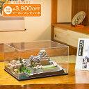 精密模型「姫路城」1/350 送料当社負担 ミニチュア 模型 お城 姫路城 インテリア 雑貨
