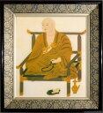 仏画 緞子 色紙額 「弘法大師」 複製画 額付き(額外寸32.5x35.5cm) 新品 仏画 仏教美術 仏間に。仏事の飾りに。空海 お大師さん 真言宗