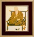仏画 エンジ 色紙額 「弘法大師」 複製画 額付き(額外寸32.5x35.5cm) 新品 仏画 仏教美術 仏間に。仏事の飾りに。空海 お大師さん 真言宗