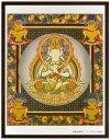 仏画 ポスター額 「一印会大日如来」 複製画 額付き(額外寸41x52.5cm) 新品 仏画 仏教美術 仏間に。仏事の飾りに。空海 お大師さん 真言宗