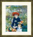ルノワール 「テラスにて」 F8号(額外寸64x56cm) 高精彩工芸画+手彩入り 額付き 複製画 人物画 印象派 ふたり姉妹 二人姉妹 子供たち