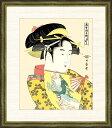喜多川歌麿「道成寺」 F8号(額外寸64x56cm) 高精彩工芸画+手彩入り 額付き 複製画 江戸時代 浮世絵 美人画 錦絵